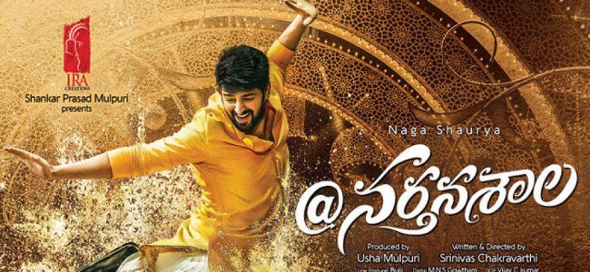 Review Of Narthanasala Telugu Movie